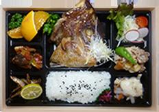 お弁当1620円